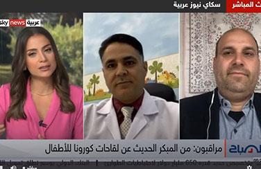 Bareen International Hospital on TV!