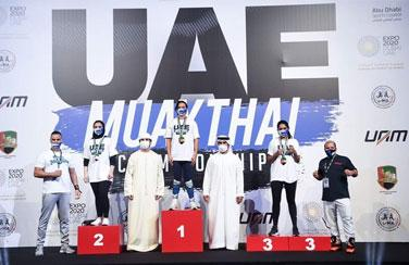 Bareen International Hospital congratulates Dr. Noha Fathallah Mohammed Abdelghani, on the recent UAE Muaythai Championship